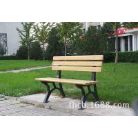 户外景观椅,园林椅,树围椅子,休闲椅生产厂家