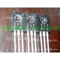 MCR106-8G TO-92封装 100%原装进口 MCR106-8  MCR106