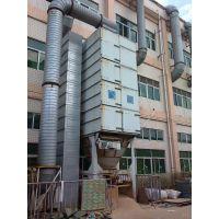 梅州打磨厂布袋脉冲除尘器|工业废气粉尘处理设备厂家