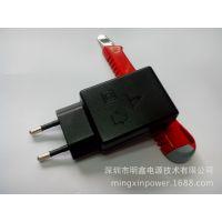 厂家代理产品可OEM适配器平板电脑适配器插墙式小体积批发