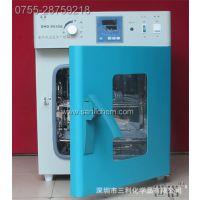 101-0鼓风干燥箱 优质干燥箱批发 恒温干燥箱价格 电热干燥箱报价