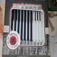 正品晨光中性笔  金属狂潮子弹头中性笔/水笔AGPA1601 0.5mm黑色