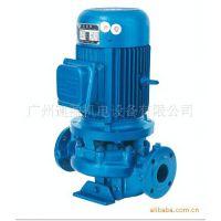 广州广一立式管道离心泵 循环水冷却泵 循环泵 冷却泵 冷却塔水泵 抽水泵 水泵批发 GD50-30