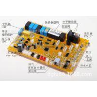 单系统热泵电路板|电脑主板|空气能主板|显示板|传感器|探头