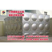 供应优质拼装式不锈钢水箱304-2B材质