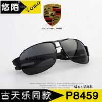保时捷古天乐明星款驾驶镜太阳镜男士偏光镜潮运动墨镜P8459眼镜