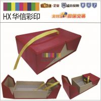 华信厂家OEM贴牌加工印刷天然水晶项链首饰盒 包装盒 礼品盒 纸盒