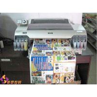 YS—430挂历打印机、四开幅面名片打印机、大幅面挂历打印机、四开铜版纸打印机