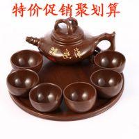 特价清幽木鱼石茶具,功夫茶具套装