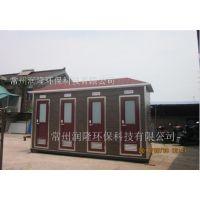 供应润隆牌嘉兴、衢州移动厕所 ,型号RL-33 防腐木移动卫生间厂家