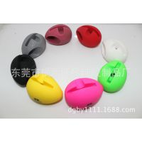新款硅胶喇叭扩音器 iphone4/5/6鸡蛋扩音器