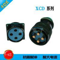 XCD1-9芯卡口式抗震耐冲/耐大电流 欢迎选购