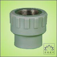 厂家批发市政建筑工程锋牌 PPR自来水管材内螺纹接头管件 PPR管材