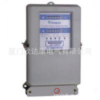 DTS(X)256 DSS(X)256 三相电子式有功无功 组合电能表 电能表