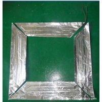 供应暖脚器防爆防起火铝箔发热片(图)
