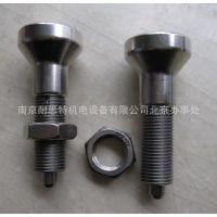 供应norelem不锈钢分度销03093-002308Locking bolts03093