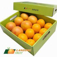赣州橙子礼盒 水果彩盒 樱桃礼品盒 各种水果包装盒