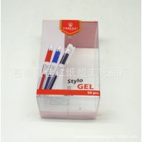 厂家直销 透明PP塑料盒 pp盒 透明塑料铅笔盒 文具塑料包装