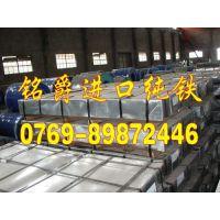 太钢电工纯铁板,太原电工纯铁板材,冷轧电工纯铁薄板规格表