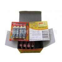 南孚7号(AAA) 碱性电池 聚能环 电力强劲更持久 正品一节的价格