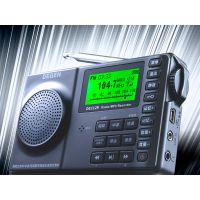 德劲DE1129 全波段收音机 插卡音箱 录音 便携式MP3 批发