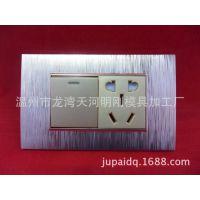 黄金色塑料拉丝面板墙壁开关插座、一开五孔单控