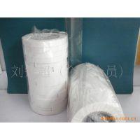 供应临沂泡棉胶带批发,泡棉双面胶带生产厂家