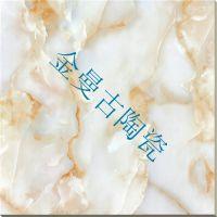 佛山瓷砖批发2014下半年品牌金曼古陶瓷