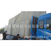【厂家直销】优质塑料建筑模板,PVC模板,建筑用模板,保用25次
