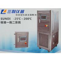 SUND系列制冷循环机-高低温循环泵-制冷加热控温器(一拖二系统)
