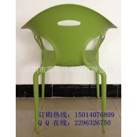 PP塑料椅 塑胶椅 带扶手休闲餐椅 户外椅子