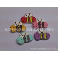 长期批发手工彩色蜜蜂型木质扣|童装辅料纽扣|DIY饰品配件