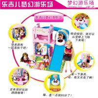 乐吉儿正品H24A 芭比娃娃套装玩具女孩玩具 儿童节生日礼物玩具