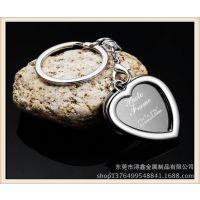 精美相框钥匙扣 照片钥匙挂件批发 创意礼品 心形促销礼品定制