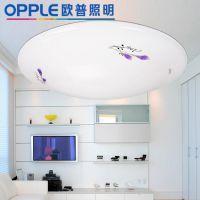 欧普led吸顶灯 现代简约卧室 客厅大气书房圆形时尚吸顶灯具 百合