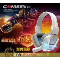 佳合-R8发光版 电脑耳机带麦克风 头戴式网吧耳机 网吧游戏