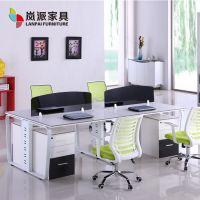 岚派家具职员简约工作电脑台隔断卡座位屏风二四六多人组合办公桌