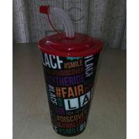 950ml环保塑料3D吸管杯可乐杯饮料杯礼品杯广告促销杯 商务馈赠