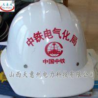 供应低价热销玻璃钢安全帽 盔式安全帽 工地安全帽 工地安全帽批发