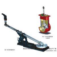 华沃***新便携式闸阀研磨机MZ-1200,适用大口径闸板阀