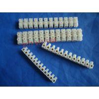 专业生产 阻燃锌合金接线端子,防水接线端子20A,30A,60A