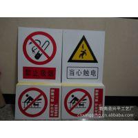 施工安全警示牌 电力安全标志牌 设备标识卡制作 【按国标制作】