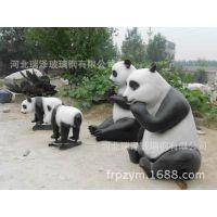 国宝熊猫彩绘雕塑 卡通大熊猫玻璃钢雕塑 动漫电影形象雕塑商场
