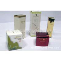 厂家供应纸盒彩盒 化妆品盒 食品包装盒子 礼品盒定做