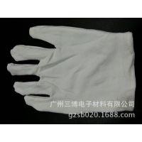 手部防护手套纯棉手套,无尘手套,防静电手套