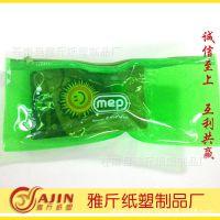 专业供应 外贸笔袋 PVC透明拉链资料袋 pvc文件袋 款式新颖