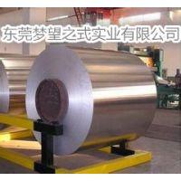 梦望供应优质ZAlCu5Mn ZAlCu5MnA ZAlCu4铝合金卷 管 板 棒品种齐全可零售