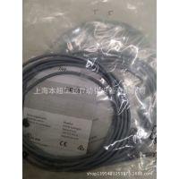 大量销售费斯托行程开关SME-8M-DS-24V-K-2,5-OE