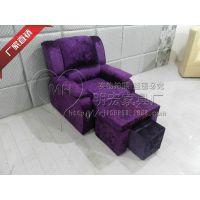 厂家直销美甲电动洗浴沙发 韩式新款电动沙发
