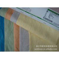 新申集团厂家供应55%L45%V麻粘染色提花服装面料 睡裙